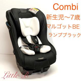 combi - コンビ*マルゴット*新生児〜7歳*ロングユースチャイルドシート*黒