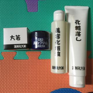 °+はしかた化粧品+°(化粧水/ローション)