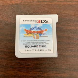 ニンテンドー3DS - ドラゴンクエストVIII 空と海と大地と呪われし姫君 3DS