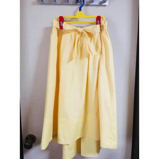 NATURAL BEAUTY BASIC - NBB ベルテッドカラースカート イエロー