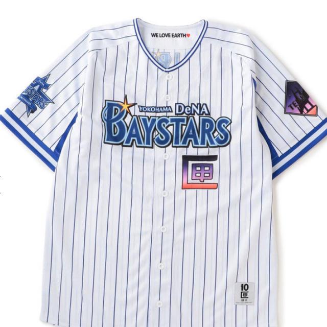 横浜DeNAベイスターズ(ヨコハマディーエヌエーベイスターズ)のTENBOX×横浜DeNAベイスターズ 2020/レプリカユニフォーム M スポーツ/アウトドアの野球(応援グッズ)の商品写真