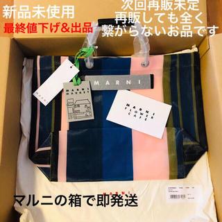 Marni - 新品 タグ付き マルニ フラワーカフェ ナイトブルー 即発