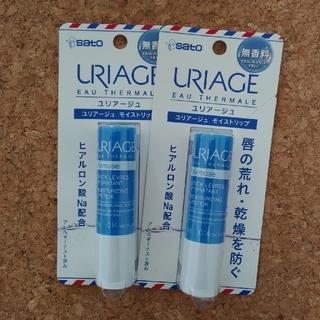 URIAGE - ユリアージュ モイストリップ