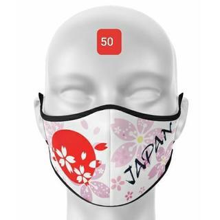 ★大人用サイズL★新製品★全30種類★日本★洗えるフェイスカバー★ピンク