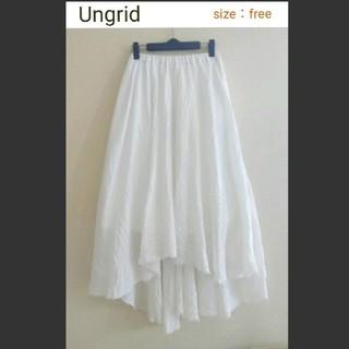 Ungrid - 【美品】Ungrid 夏のロングスカート フリーサイズ