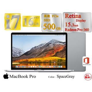 Mac (Apple) - 極上★MacBook Pro/A1707/corei7/16GB/SSD512G