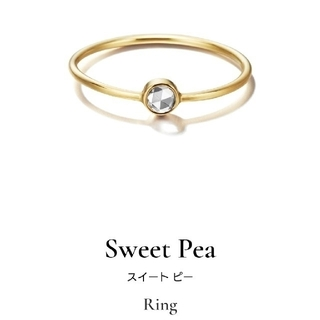 H.P.FRANCE - sweet pea ダイヤモンド リング K18