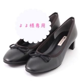DIANA - 【新品】ダイアナ23.5cmパンプス
