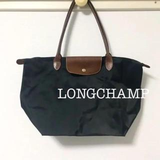 LONGCHAMP - ロンシャン グレープリアージュ トートバッグ