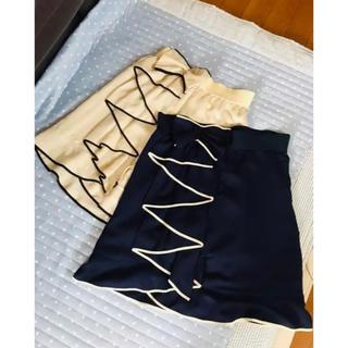 STRAWBERRY-FIELDS - お値下げ☆ ストロベリーフィールズ☆パイピングフリルスカート色違い二枚セット