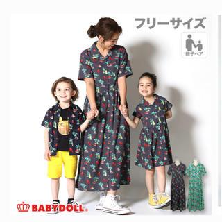BABYDOLL - BABY DOLL 親子お揃いワンピース 3着
