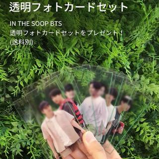 防弾少年団(BTS) - in the soop BTS トレカ