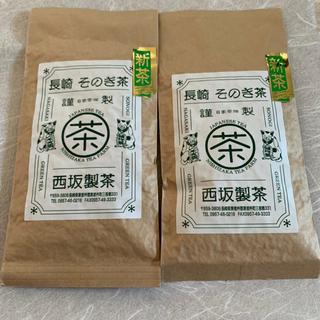 そのぎ茶 玉緑茶 新茶 日本茶 100g×2袋