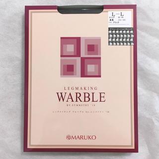 MARUKO - マルコ ストッキング タイツ レッグメイキング ウォーブル L 新品 ブラック