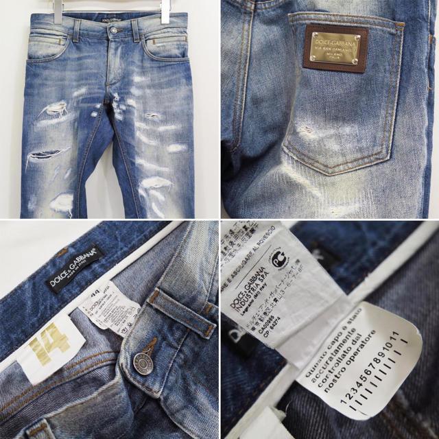 DOLCE&GABBANA(ドルチェアンドガッバーナ)のドルチェ&ガッバーナ クラッシュ リペア デニム パンツ 44 14ゴールド メンズのパンツ(デニム/ジーンズ)の商品写真
