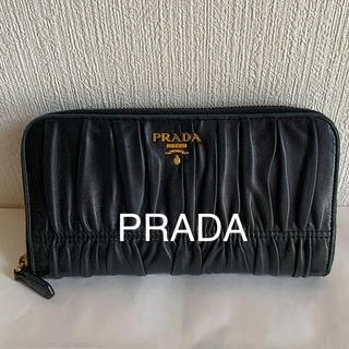 PRADA - PRADA  NAPPA GAUFRE 長財布