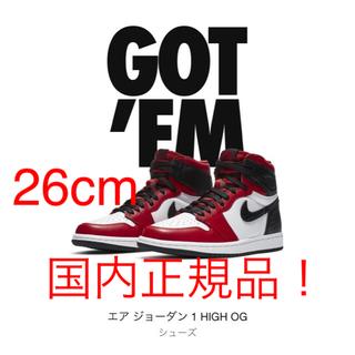 NIKE - Air Jordan 1 High OG Satin Red 26cm