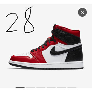 NIKE - WMNS AIR JORDAN 1 HIGH OG - CD0461-601