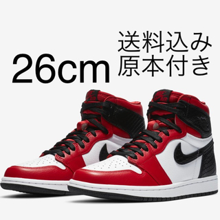 NIKE - 26cm 送料込み NIKE AIR JORDAN 1 SATIN RED