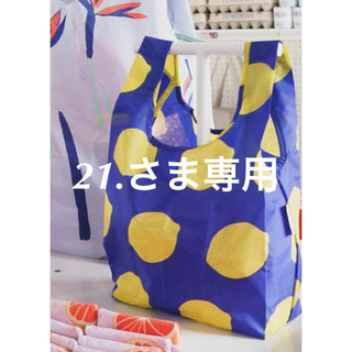 ドゥーズィエムクラス(DEUXIEME CLASSE)の専用【新品未使用】BAGGU バグー baby  レモン レア柄(エコバッグ)