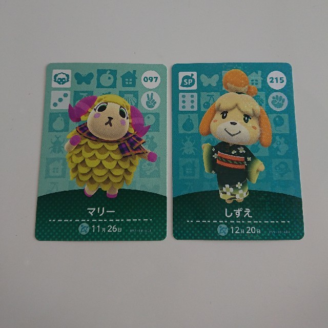 任天堂(ニンテンドウ)のamiiboカード マリー しずえ エンタメ/ホビーのトレーディングカード(その他)の商品写真
