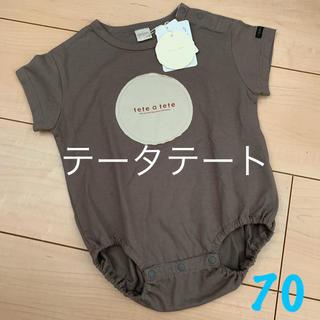 petit main - テータテート 半袖ロンパース70