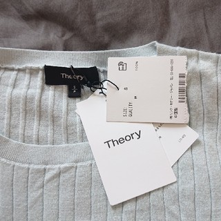theory - Theory ニットノースリーブ
