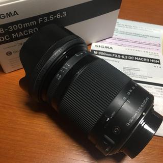 PENTAX - SIGMA 18-300mm F3.5-6.3 DC MACRO HSM PK