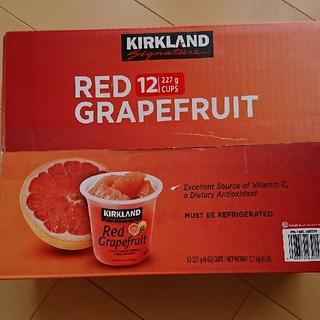 コストコ グレープフルーツシラップづけ1箱(フルーツ)