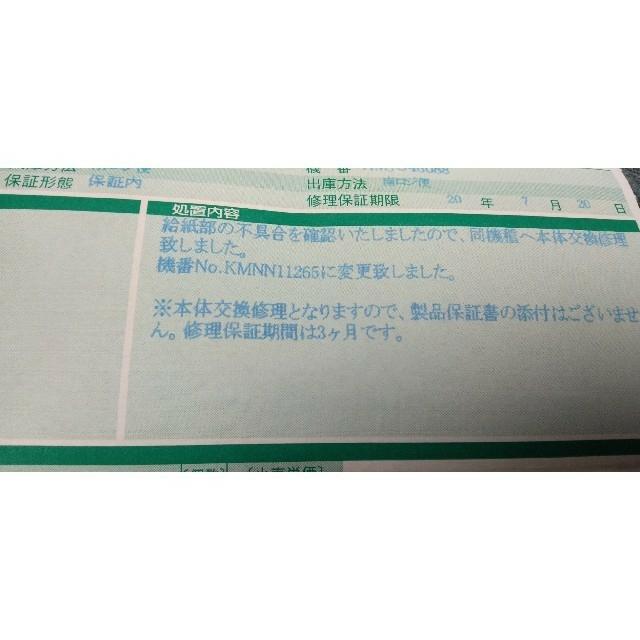 Canon(キヤノン)の【ほぼ未使用品】Canon PIXUS TS3130S 《キャノン プリンター》 スマホ/家電/カメラのPC/タブレット(PC周辺機器)の商品写真