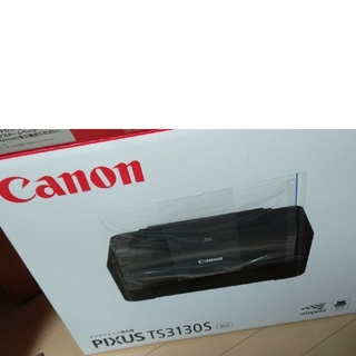 Canon - 【ほぼ未使用品】Canon PIXUS TS3130S 《キャノン プリンター》