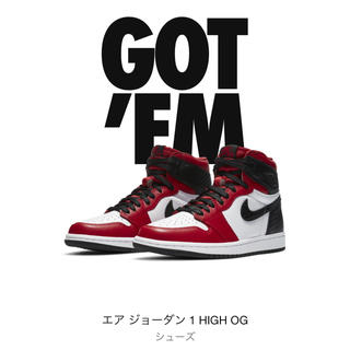 NIKE - NIKE WMNS AIR JORDAN 1 SATIN RED 29cm