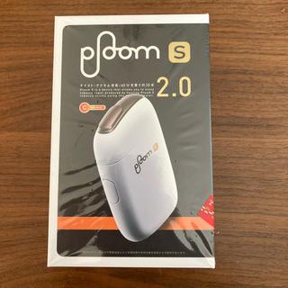 プルームテック(PloomTECH)のプルームS2.0 ホワイト プルームエス2.0(タバコグッズ)