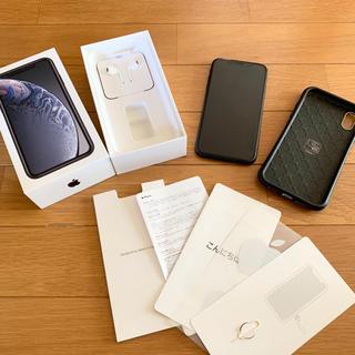 iPhone xr 64G ブラック おまけ付き