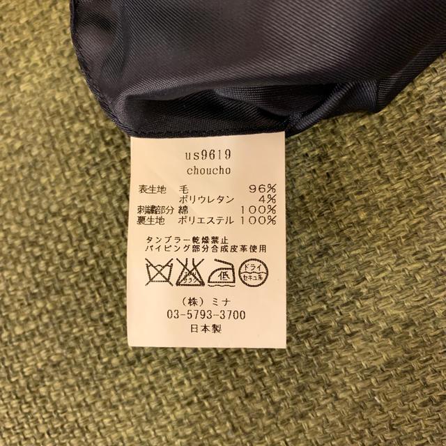 mina perhonen(ミナペルホネン)のmina perhonen ミナペルホネン エッグバッグ ちょうちょ 中古 レディースのバッグ(ハンドバッグ)の商品写真