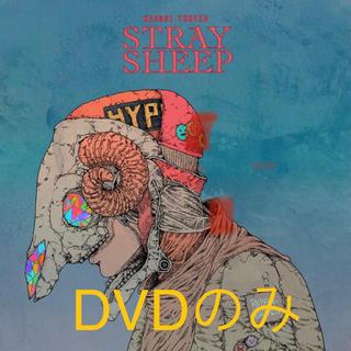 米津玄師 STRAY SHEEP アートブック盤 DVD のみ アルバム(ミュージック)