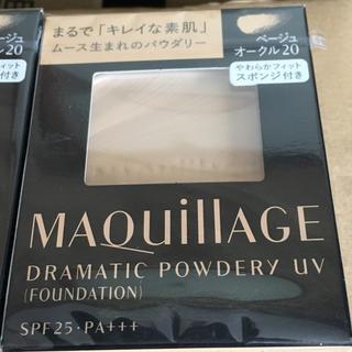 MAQuillAGE - ベージュオークル20