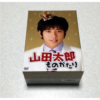 新品同様 山田太郎ものがたり DVD-BOX 嵐 二宮和也 櫻井翔(TVドラマ)