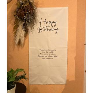 バースデータペストリー ハーフバースデー 誕生日 飾り 名入れ セルフフォト