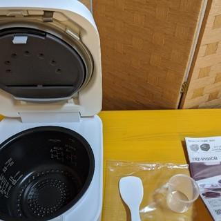 日立 - 日立 圧力スチームIHジャー炊飯器(5.5合炊き) RZ-V100CM-W