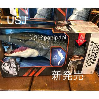 USJ - 新発売!USJ公式グッズ ジュラシックワールド モササウルス