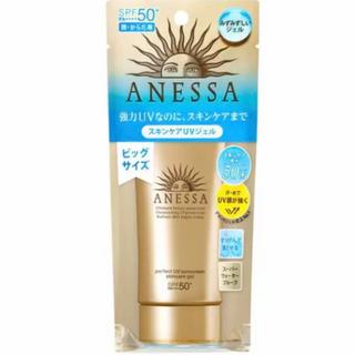 アネッサ(ANESSA)のアネッサパーフェクトUVスキンケアジェル(日焼け止め/サンオイル)