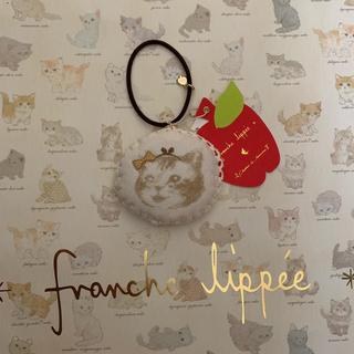 franche lippee - 未使用フランシュリッペ・がま口ねこヘアゴム