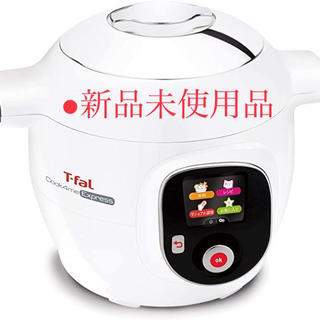 ティファール(T-fal)の【本日限定!大特価】ティファール クックフォーミー 150レシピ(調理機器)
