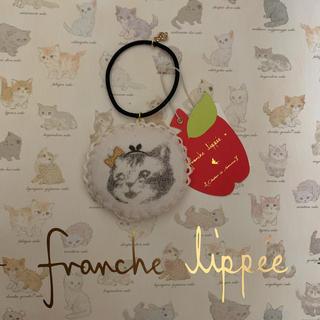 franche lippee - 未使用フランシュリッペ・ガマ口ねこヘアゴム