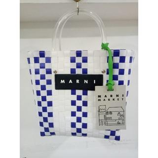 Marni - 美品  MARNIマルニ かごバッグ ピクニック