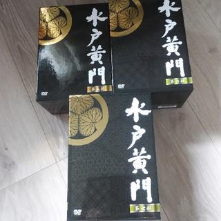 水戸黄門DVDbox 五、六、七 (TVドラマ)