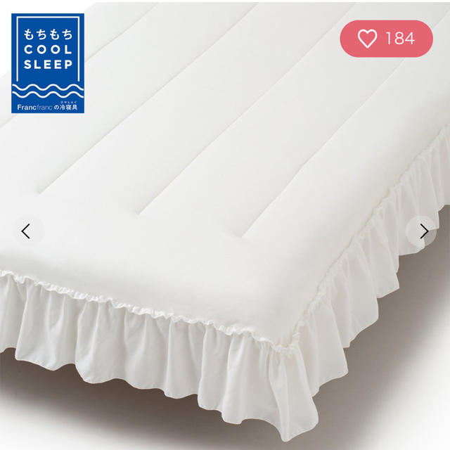 Francfranc(フランフラン)のFrancfranc ベッドパッド キッズ/ベビー/マタニティの寝具/家具(敷パッド)の商品写真