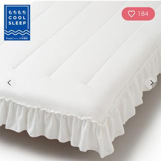 Francfranc - Francfranc ベッドパッド