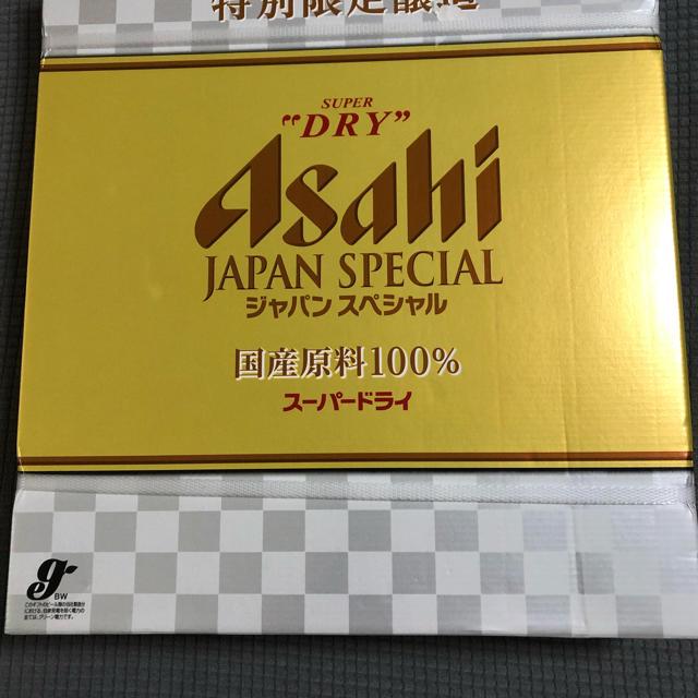アサヒ(アサヒ)の《最終お値下げ》アサヒビール ジャパンスペシャル 食品/飲料/酒の酒(ビール)の商品写真